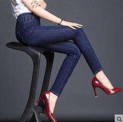 2019 autumn and winter new style was thin and large size tight feet trousers pencil pants high waist jeans women KRD77-01-09