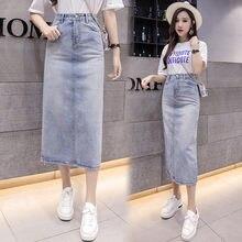 Длинная джинсовая юбка с разрезом и высокой талией в Корейском