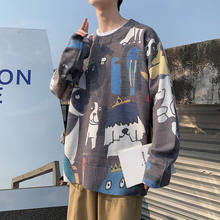 Fall 2020 Men's New Cartoon Printed Sweater Loose Casual Fashion Young Versatile Pullover Size M-XXL(China)