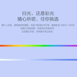 Image 2 - 2019 youpin philips smart led cor bulbo e27 luz 1880 7000 k wifi mi casa app controle remoto lâmpada led