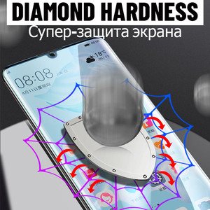 Гидрогелевая пленка 99D для защиты экрана Huawei P30 Pro P40 P20 Lite, защитная пленка для Huawei Mate 20 Pro 30 Lite P 30, не стекло