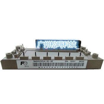 Original new IGBT module 7MBR25SA120-50 7MBR25VA120-50 quality assurance--SMKJ