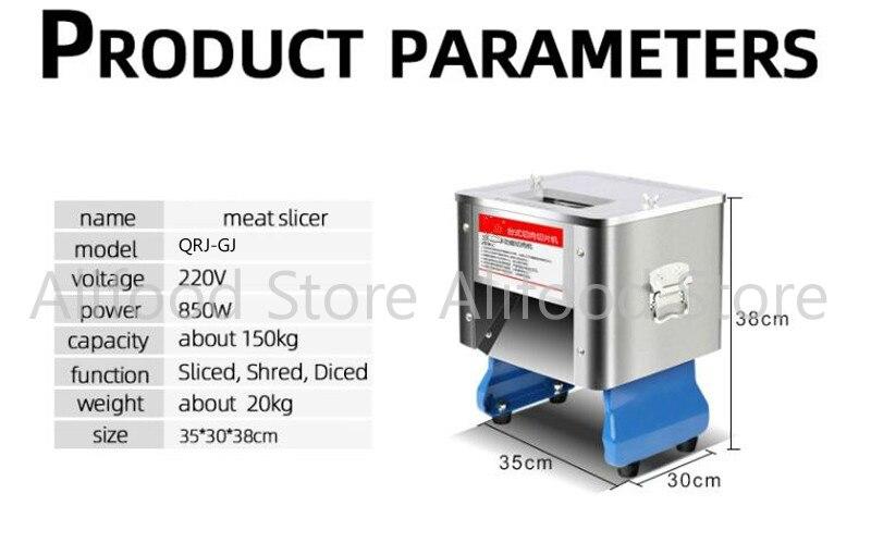 150 кг/ч нержавеющая сталь Настольный Мясорубка Коммерческая Бытовая ломтерезка маленькая мясорубка машина