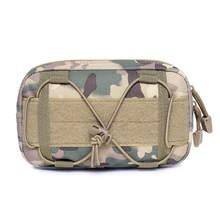 Тактическая уличная военная сумка на пояс для инструментов molle