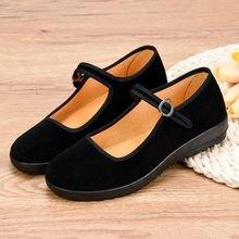 Женская обувь из ткани «Старый Пекин»; черная дышащая повседневная