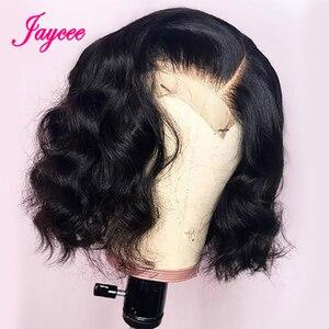 Image 4 - Jaycee ブラジル髪織りバンドル本体波 4 束人毛エクステンション tissage cheveux humain の remy
