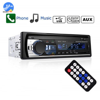Autoradio JSD-520 Bluetooth Car MP3 Player Stereo Radio FM Aux Input Receiver SD USB Audio MP3 MMC WMA Music Player image