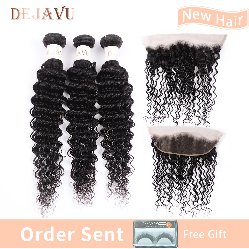 13x4 Frontal With Bundles Brazilian Deep Wave Bundles With Frontal Human Hair 3 Bundles With Lace Closure Non Remy Hair Dejavu