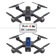 MJX B4W Drone GPS Brushless 5G WIFI FPV 2K HD Camera 1.6km Control Distance Ultrasonic Foldable RC Quadcopter Profissional