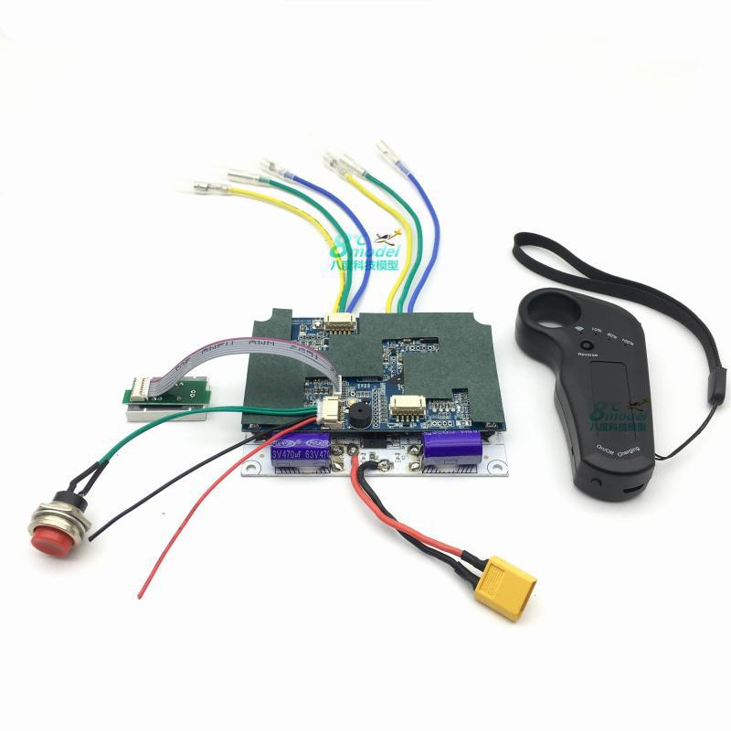 Electric Remote Control Scooter Controller Sine Wave Dual Drive Wheel Hub Motor Control Board Electrical Adjustment 6 S 7 S 10