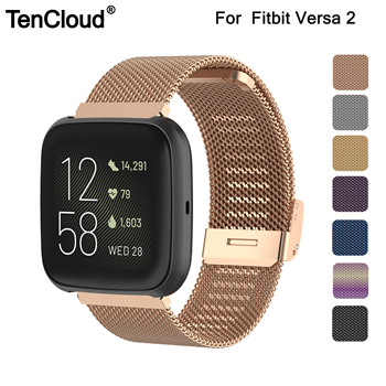Tencloud Replacement Strap For Fitbit Versa 2 Band Stainless Steel Metal Bracelet For Versa/Versa Lite Smart Watch Wristband