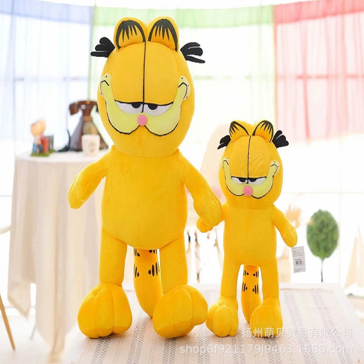 Extra Large Garfield Plush Toy Doll Large Size Doll To Send His Girlfriend A Birthday Gift Buy At The Price Of 27 87 In Aliexpress Com Imall Com