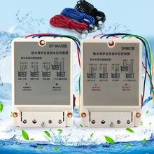 Датчик определения уровня жидкости контроллер водяного насоса