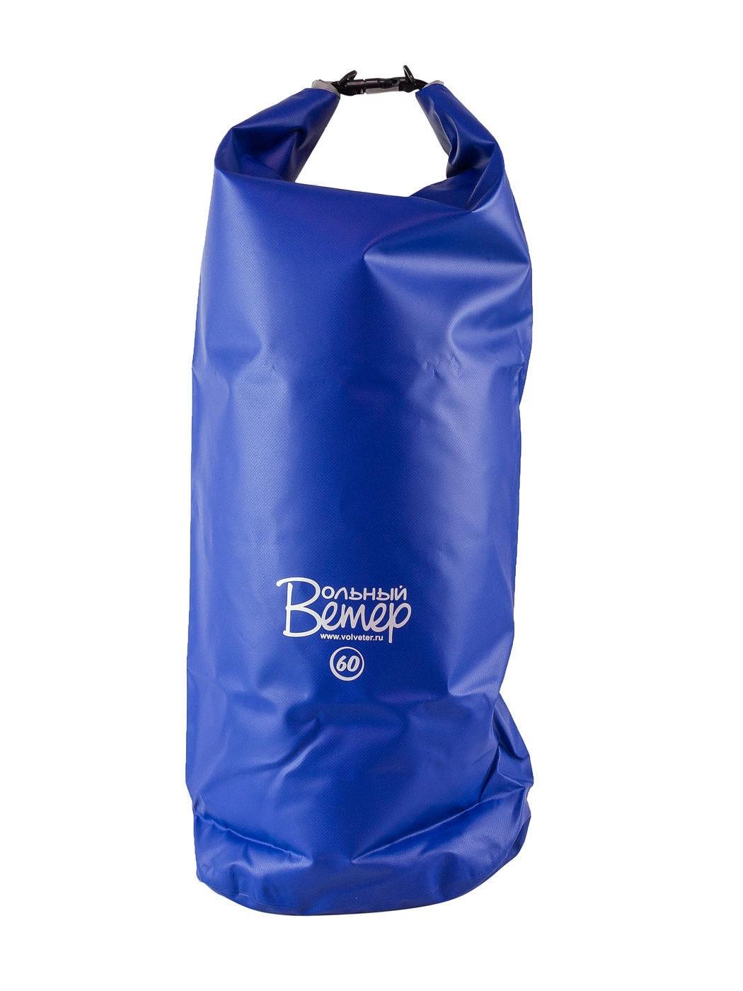PVC Bag 60L Blue 21003_blue