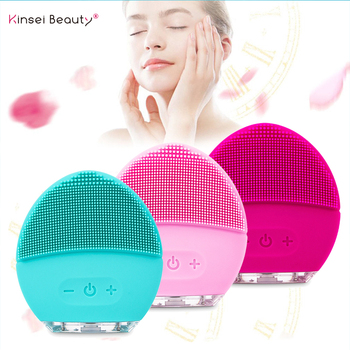 Ultrasonic Vibration Electric Facial Cleansing face cleansing brush electric cleaner peeling silicone skin Care
