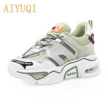 AIYUQI Women's Shoes Mesh Surface 2020 New Summer Wild Thick-bottom Tide Platform Casual Sneakers Women