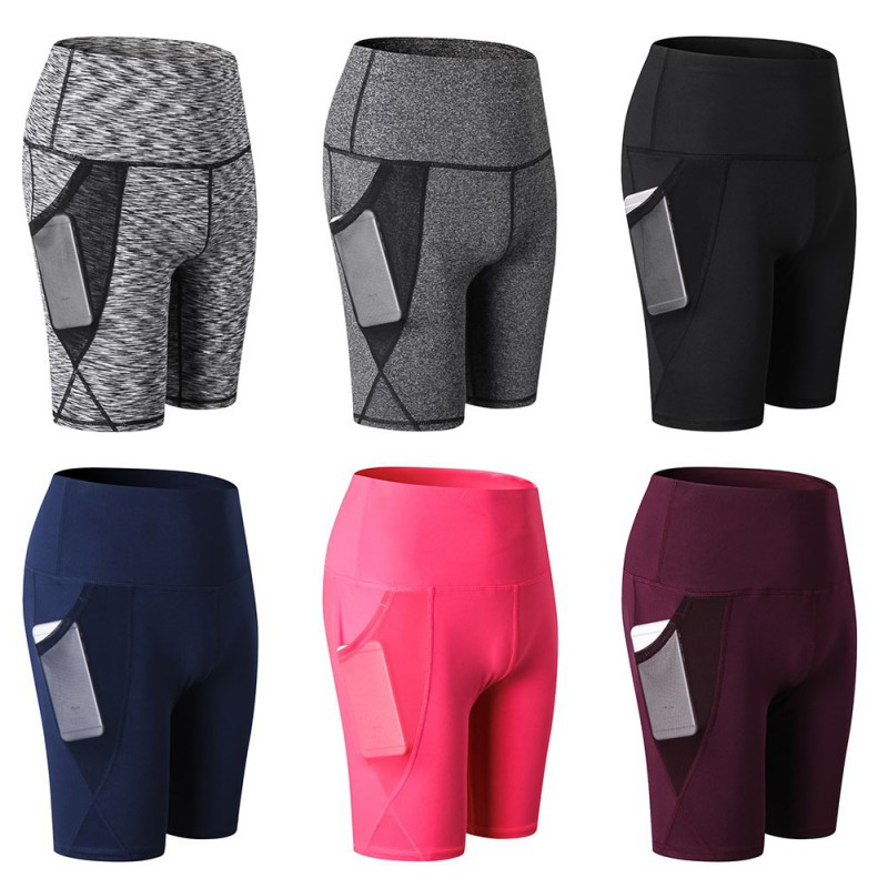 Women High Elasticity Running Fitness Shorts
