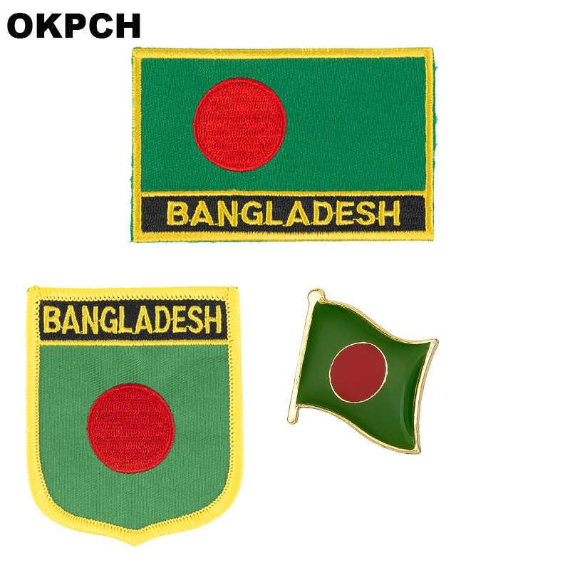 Maurício bandeira nacional bordado ferro em remendos para vestuário emblemas de metal PT0119-3