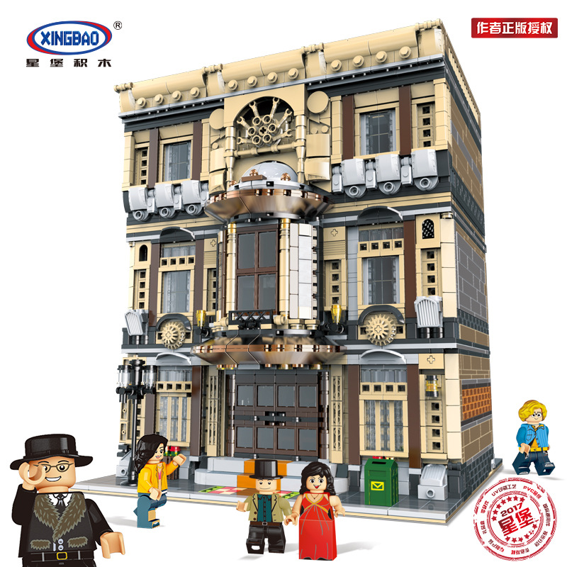 5052Pcs XINGBAO Building Blocks XB-01005 Creative Cities Series Maritime Museum Children Toys Bricks Gift for Christmas