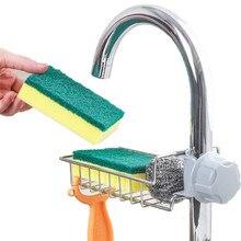 Adjustable Sink Drain Rack Sponge Storage Faucet Holder Soap Drainer Shelf Basket Organizer Kitchen Bathroom Accessories Gadget