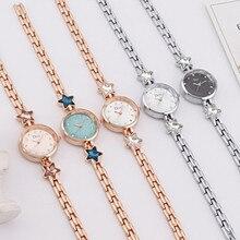 2020 New Casual Fashion Star Diamond Bracelet Ladies Watch Womens Watch Middle School Quartz Watch