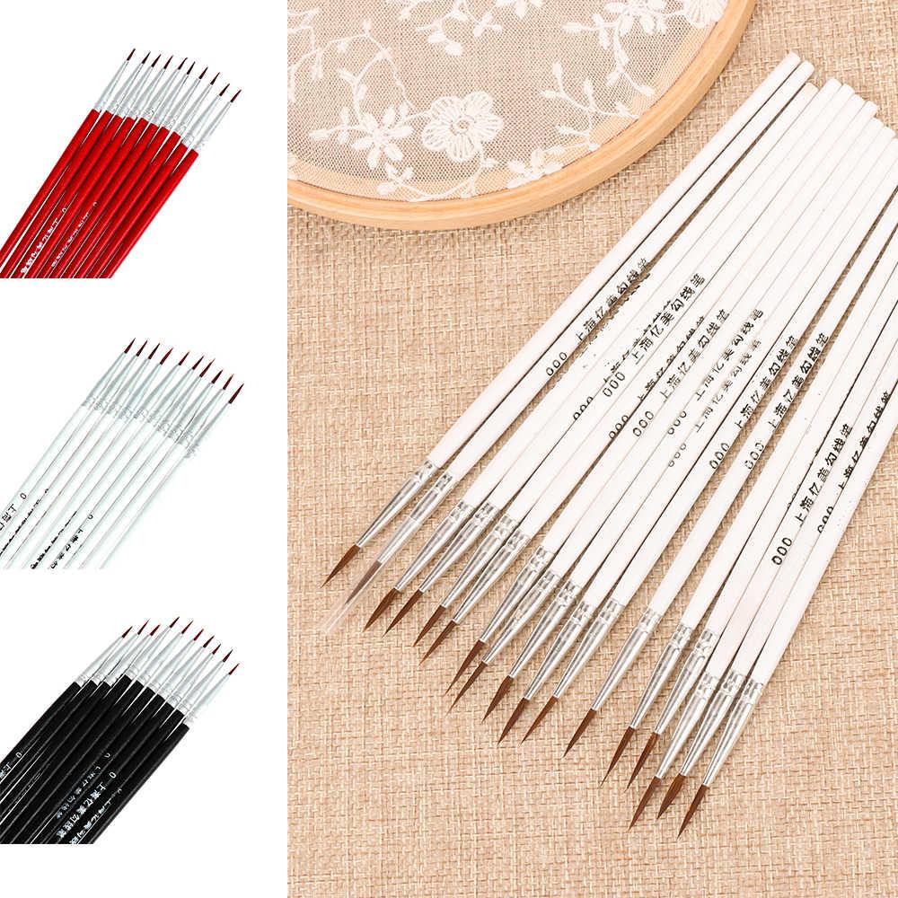 10 個のフックラインのペン描画ナイロン毛アーティストペン微薄水彩油絵ブラシ画材描画ツールアクセサリー