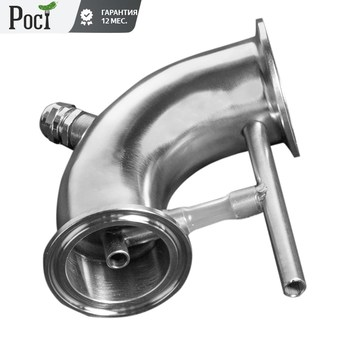 Selection Unit 90 Clamp 2 Inches + Nipple