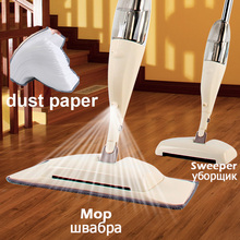 4 In 1 Magic Spray Mop Broom Set Dust Paper Wooden Floor Lazy Mops Sweeper Cleaning Tool Household with Reusable Microfiber Pads