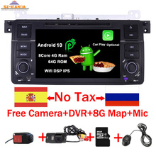 2020 Android 10,0 автомобильный DVD для BMW E46 M3 стерео vido аудио GPS Wifi 3G GPS Bluetooth Радио RDS OBD USB SD руль DVR карта