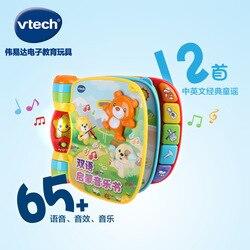Vtech VTech Tweetalige ENLIGHTEN Muziek Boek Vroeg Onderwijs Speelgoed Baby Educatief Leren Boek Vroegschoolse 166718