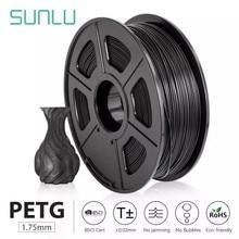 SUNLU PETG 3D żarnik drukarki 1.75mm Dooling prezent materiał gorąca sprzedaż czarny kolor PETG 3D żarnik materiały eksploatacyjne 1KG/2.2LBS