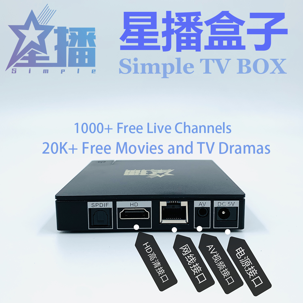 Simple TV box free 1000+ live channels Android Smart free IPTV of Chinese Korea Android Smart Bluetooth HD 1080P 4K evpad