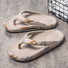 WEH Men Slipper for beach Slippers Women EVA Non-slip Bath Slippers Outdoors Men's Summer Shoes Unisex flip flops men designer