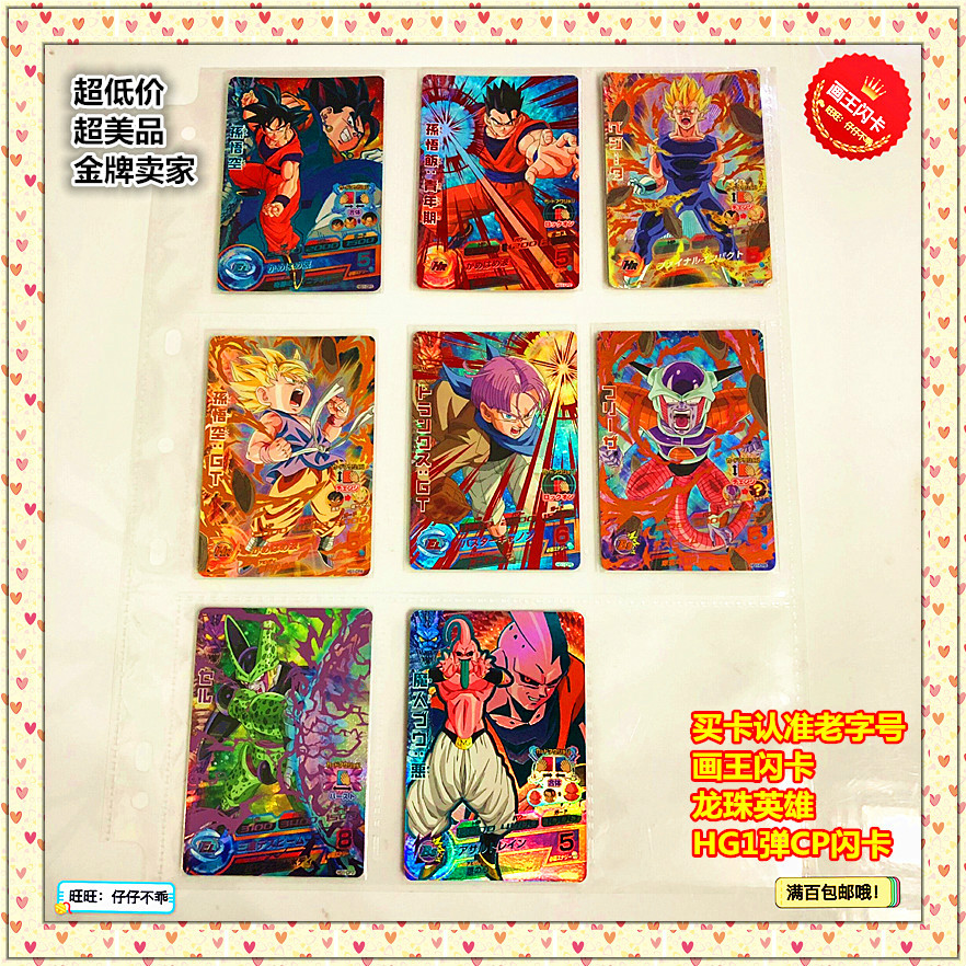 Japan Original Dragon Ball Hero Card HG1 Goku Toys Hobbies Collectibles Game Collection Anime Cards