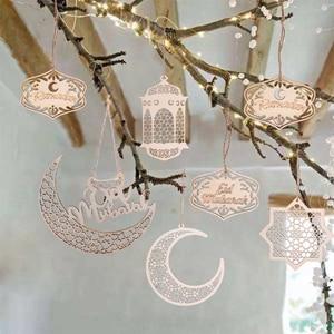 Image 2 - 1pc 크리 에이 티브 이드 무바라크 라마단 나무 문 펜 던 트 장식품 나무 교수형 이슬람 이슬람 라마단 파티 장식 용품 DIY 공예
