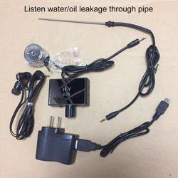 HY929 tubo independiente detector de fugas de agua, fuga de aceite, escucha para el ingeniero, sistema de escucha de supersensibilidad a través de la pared