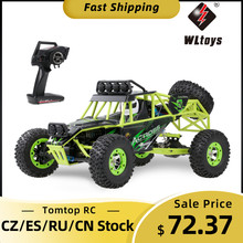 Wltoys 1/12 RC Climbing Car 2.4G 4WD 50KM/H High Speed RC Car Electric Toys Brushed Crawler RTR Off-road Vehicle VS Wltoy 12429(China)