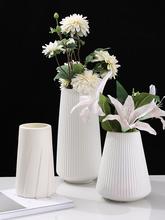 Nordic akcesoria do dekoracji wnętrz nowoczesny biały wazon plastikowy wazony z kwiatami akcesoria do dekoracji pokoju dziennego wazon stołowy tanie tanio Nowoczesne Z tworzywa sztucznego Blat wazon