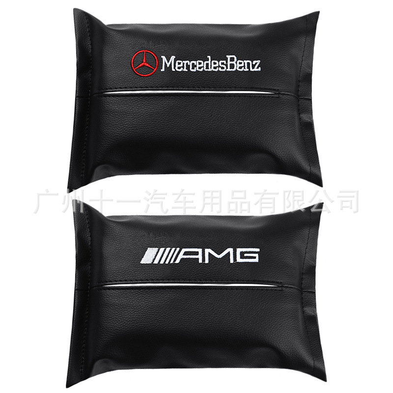 Applicable Mercedes AMG Tissue Bag Box Car Paper Extraction Car Seat Tissue Cover Bag Car Home Dual Purpose Creative Car Mounted