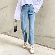 Jeans Female Loose High Waist jeans Autumn new Straight Mom jeans freddy jeans wide leg jeans Ankle-length Pant Retro Style blue distressing ankle jeans