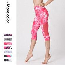 Женские штаны для фитнеса или йоги, спортивные лосины с принтом, обтягивающие леггинсы с высокой талией, эластичные леггинсы для занятий спортом, для бега, для контроля за животиком