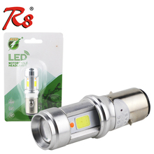 New Arrival 1pcs Motorcycle LED Headlight RTD E01C H4 HS1 BA20D S2 Bulb 12W 1200LM DC 9-85V For Motorbike Scooters Yamaha ATV exled 12w 1200lm 4 led white headlamp spotlight for electric car motorcycle 10 85v