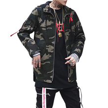 Camouflage Men Outwear Jacket Hooded Hip Hop Slim Fit Coat Jacket Male Autumn Long Sleeve Zipper Coats High Quality Male Jacket