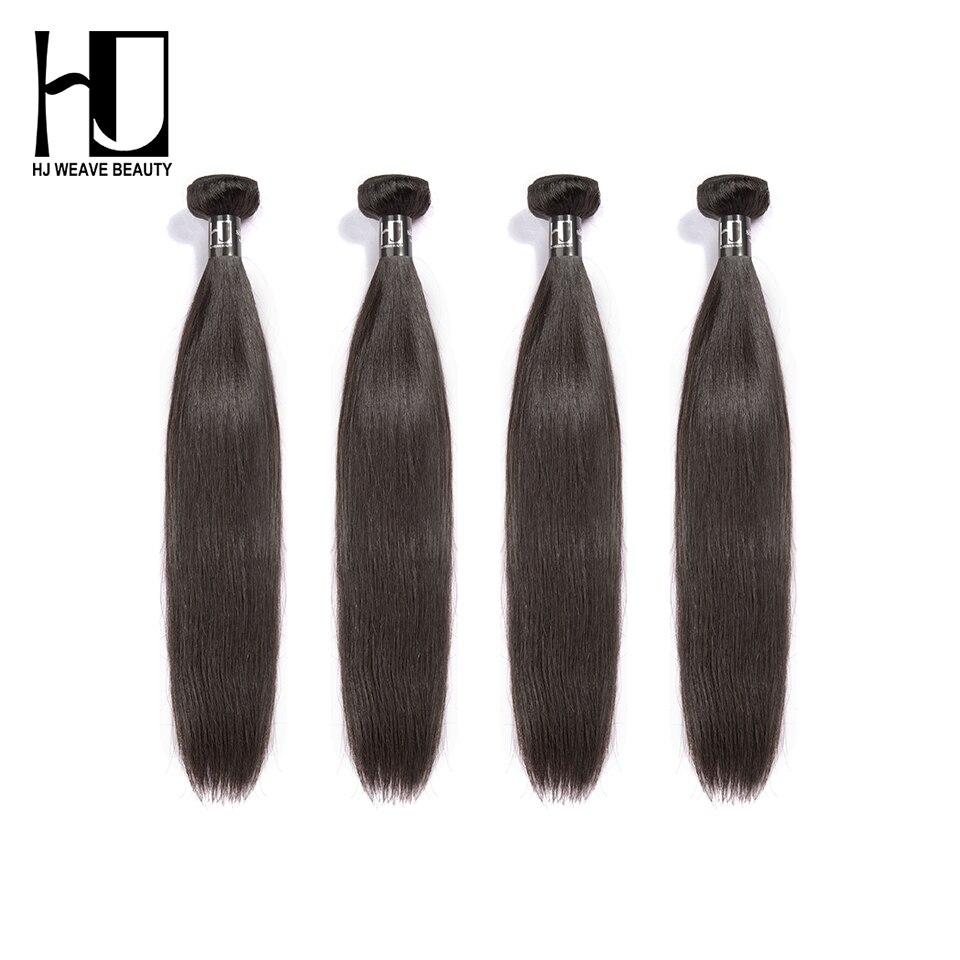 HJ WEAVE uroda 4 wiązki/dużo ludzkie włosy brazylijskie doczepy do włosów wyplata wiązek proste wiązki włosów 7A do włosów naturalny kolor dziewiczy włosy w 3/4 pasma od Przedłużanie włosów i peruki na AliExpress - 11.11_Double 11Singles' Day 1