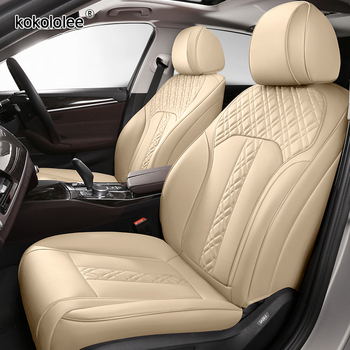 kokololee Custom Leather car seat cover For LAND ROVER Discovery Freelander Range Rover Evoque Range Rover sport car seats