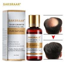 Уход за волосами, эфирные масла для роста волос, эссенция,, Подлинная, выпадение волос, жидкая, уход за здоровьем, красота, сыворотка для роста густых волос