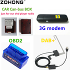 DAB+ USB dongle with...