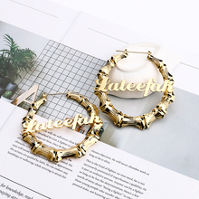 Lateefah 50 70 90mm Hiphop Sexy Bamboo Hoop Earrings Customizable Customize Name Earrings Bamboo Style Custom Earrings Statement