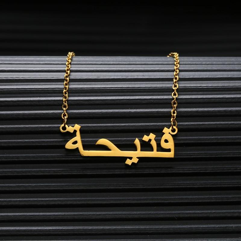 Islam biżuteria spersonalizowane czcionki wisiorek naszyjniki ze stali nierdzewnej złoty łańcuch niestandardowe arabski nazwa naszyjnik kobiety prezent dla druhny