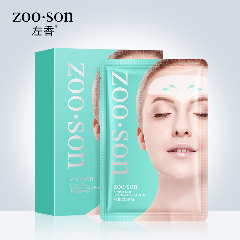 Acetylhexapeptide-8  Forehead  Sticker Wrinkle Face Mask Sheet Mask  Facemask  Anti-Aging  U Zone
